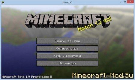Скачать игру minecraft 1. 9. 5.