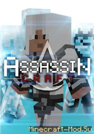 Assassin's Creed (Craft) Mod