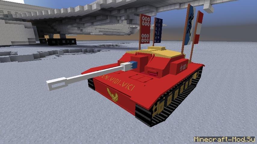 моды на танки для майнкрафт 1.7.10 #4