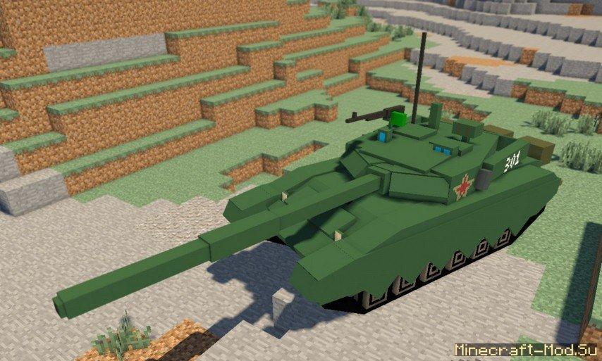 Скачать Flan's Monolith Pack Mod для Minecraft [1.7.10]