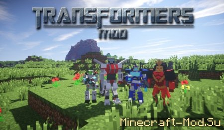 Transformers 1.7.10