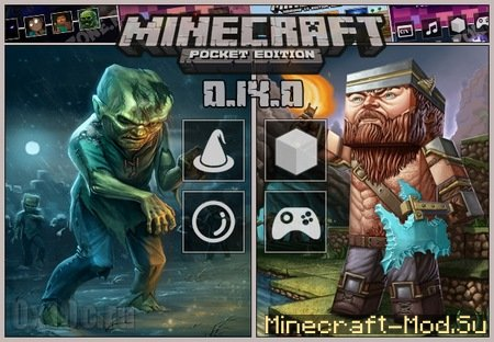 Minecraft 0.14 Android