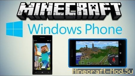 Minecraft 0.131.0 Windows Phone (WP 8.1)