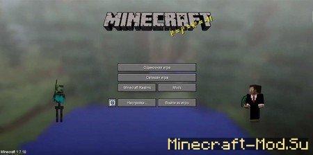 Скачать Minecraft 1.8.4 с Модами через торрент