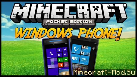 Minecraft 0.140.1 Windows Phone (WP 8.1)