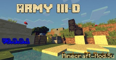 Army 3D 1.8
