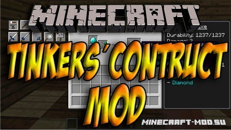 Tinkers' Construct Mod 1.9.4