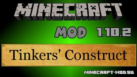 Tinker`s Construct Mod 1.10.2