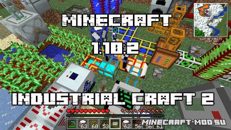 Industrial Craft 2 Mod 1.10.2