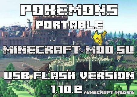 Команды админа в Minecraft 1.7.5, 1.7.4, 1.7.2, 1.6.4, 1.5.2