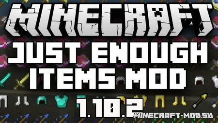Just Enough Items Mod 1.10.2
