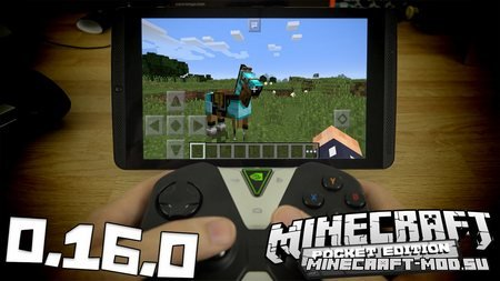 Minecraft 0.16.0 Android