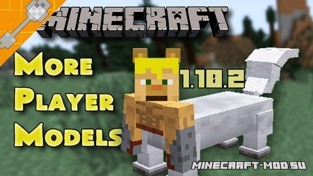 More Player Models Mod 1.10.2