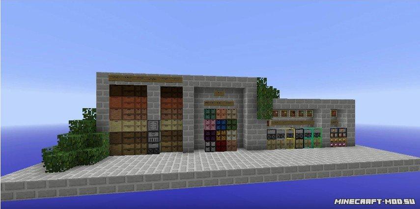 Скачать Bibliocraft для Майнкрафт 1.9.4