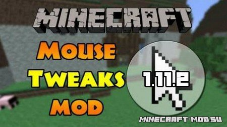 Mouse Tweaks 1.11.2