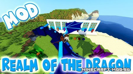 Realm of The Dragons 1.12.2